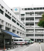 National University Hospital (NUH)